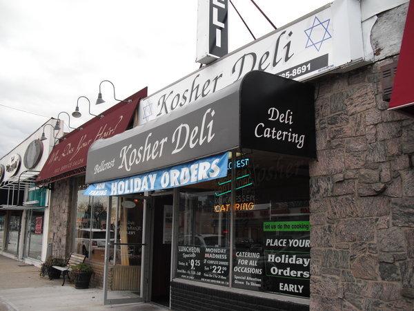 Kosher Restaurants Suffolk County Ny