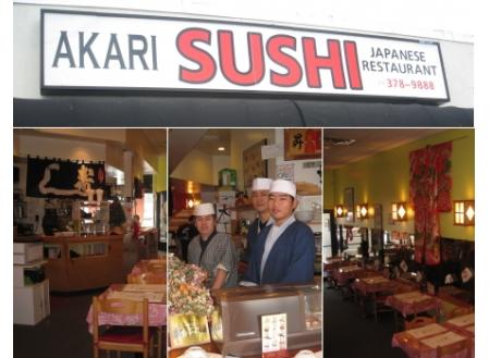 Akari Restaurant In Merrick Serving Japanese Hibachi Cuisine