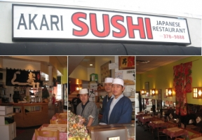 Long Island Blogger: Akari Restaurant