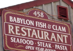 Long Island Blogger: Babylon Fish and Clam