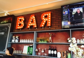 Long Island Blogger: Club house Bar & Grille