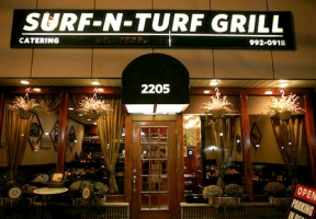 Long Island Blogger: Surf 'n Turf