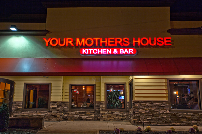 Your Motheru0027s House | Garden City Park | Bar U0026 Grill | Long Islan.